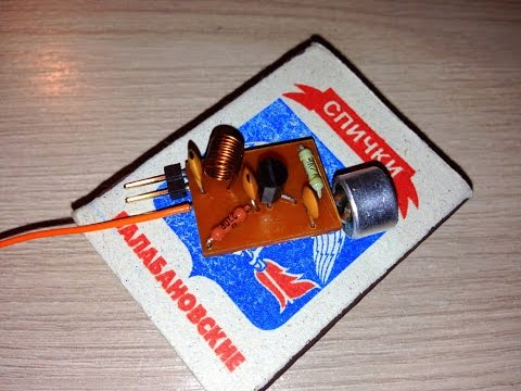 Простой FM-жучок Своими руками - прослушка