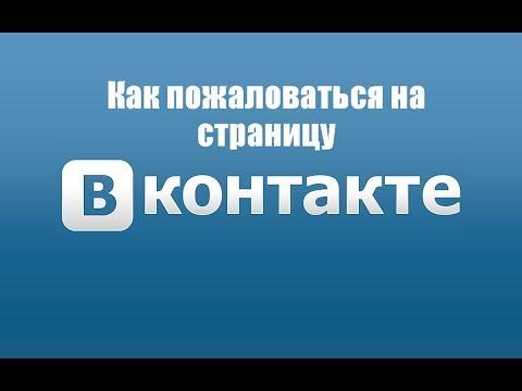 Как российское продуктовое эмбарго отразится на экономике