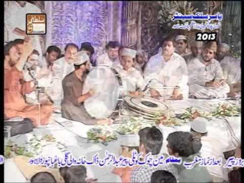 Nabi Day Rozy   Muhammad Naeem Shahzad Madni