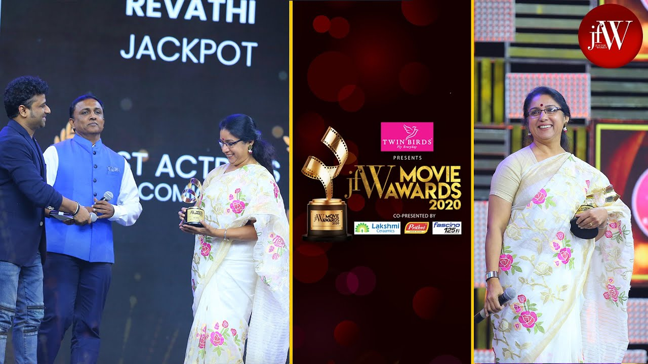 JFW Movie Awards 2020| Best Comic Role-Revathi| Jackpot| I want to get an award for negative role