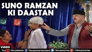 Suno Ramzan Ki Daastan Full Video Song   Ramzan Ki Raatein   Singer : Tapas Kumar
