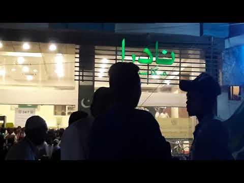 Nadra Karachi Pakistan huge craoude