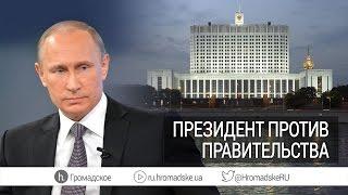 видео Кто такой Алексей Улюкаев - министр экономического развития