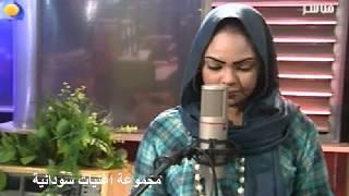 اسرار بابكراكتب لى يا غالى الحروف مجموعة اغنيات سودانية