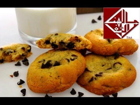 بسكوت بقطع الشكولاتة Chocolate chip cookies