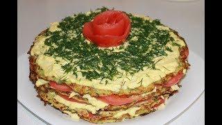 Торт из кабачков,оригинальная и вкусная закуска