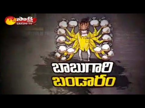 No conducive environment in AP for biz expansion    The Fourth Estate - 2nd November 2016
