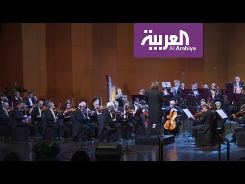 نشرة الرابعة | الموسيقى والفنون تعودان للمدارس السعودية  - 15:57-2019 / 11 / 10