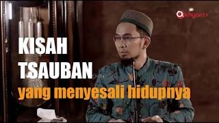 Video Tsauban, Sahabat Nabi yang menyesali amalan hidupnya saat bertemu dengan Allah download MP3, 3GP, MP4, WEBM, AVI, FLV November 2018