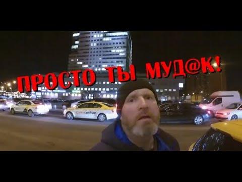 Вектор Движения №257 БыдлоТаксист и ©