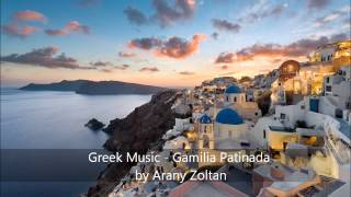 Greek Music - Gamilia Patinada by Arany Zoltan - Γαμηλια Πατιναδα From Greece