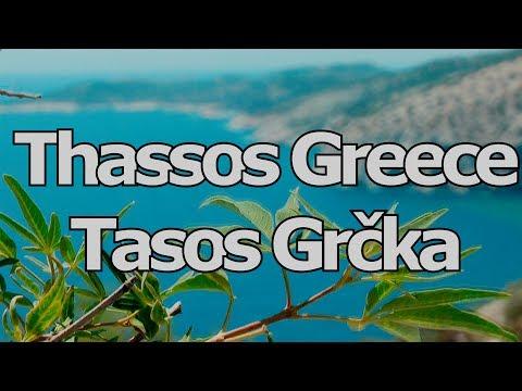 Thassos Greece ( sa prevodom ) - Land of the sea