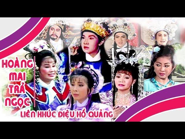 Liên khúc điệu hồ quảng HOÀNG MAI TRẢ NGỌC | Cải Lương Tôi Yêu