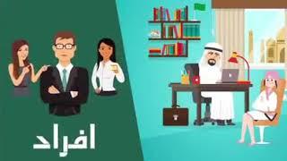موشن جرافيك اعلاني سعودي 2020