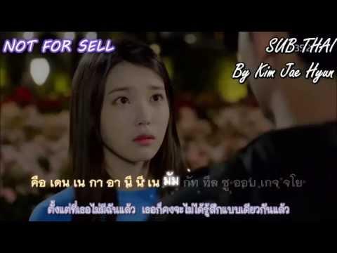 [Karaoke- SubThai] (MV IU & Kimsoohyun) Younha - 기다리다 (Waiting) ost.The Producer