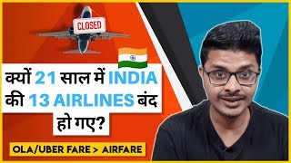 Why Airlines Fail in India?   🇮🇳🛬😢  Airlines in India Failure Case Study  StartupGyaan by Arnab