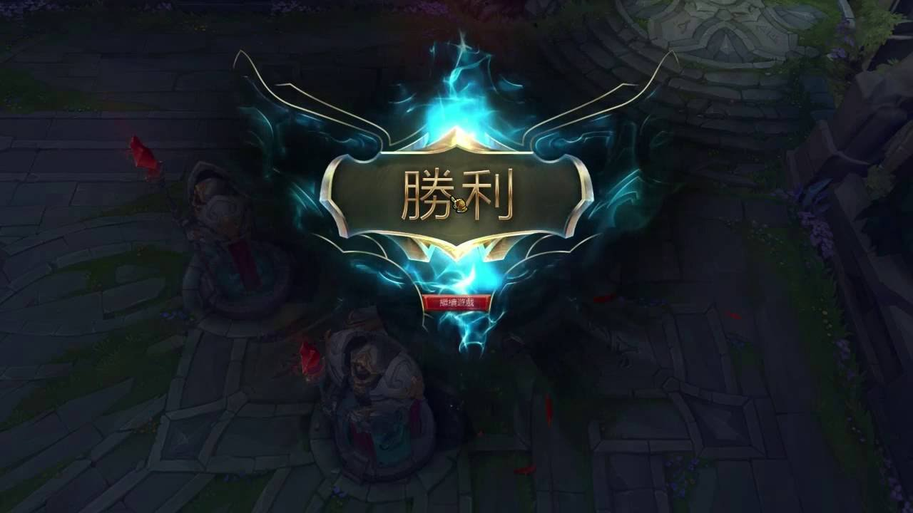 S6 積分 9 - 銀 IV 辛吉德 vs 雷玟 7/0/2 S - YouTube