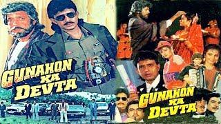 Митхун Чакраборти-фильм:Король преступного мира(Индия,1990г)