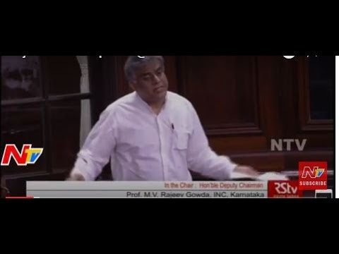 Rajeev Gowda Speech @The Collection of Statistics Bill 2017    Parliament Monsoon Session