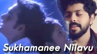 Sukhamani nilavu   Patrick Michael   Malayalam cover song   Malayalam unplugged