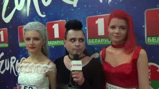 "ESCKAZ Live in Minsk: комментарий группы ""AirBY"""