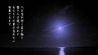 上間綾乃 - あいうた