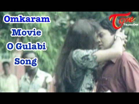 Omkaram Songs | O Gulabi O Gulabi Song | Rajasekhar | Prema
