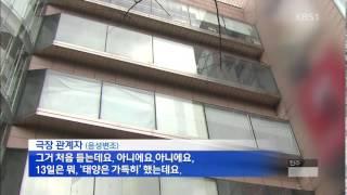 '딱 한 군데 상영'도 극장 개봉작, 요…