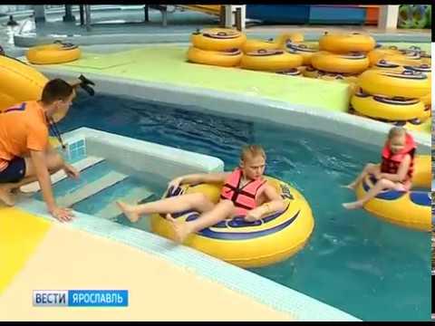 Ребята из школы-интерната отдохнули в аквапарке