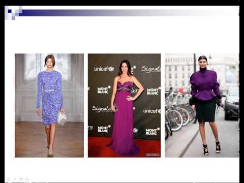 Как сочетать фиолетовый цвет