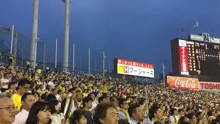 阪神 西岡剛 応援歌 神宮