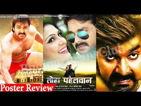 Loha hd movie free downloadgolkes
