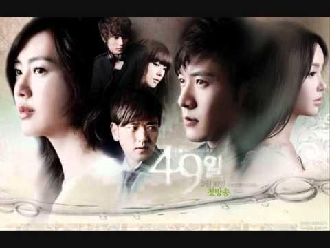 Park Bo Ram - Always (언제까지나) [49 Days OST]