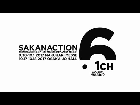 サカナクション / 6.1ch Sound Around Trailer �U