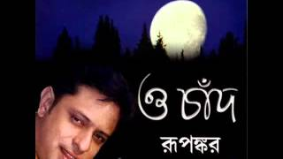 O Chand RUPANKAR wmv   YouTube