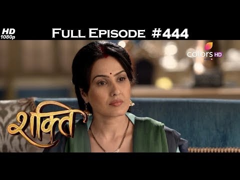 Download Free Drama Shakti – 12 – Feb – 2018 – शक्ति – Full Drama Episode # 444