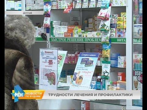В аптеках даже крупных городов региона дефицит некоторых противовирусных препаратов