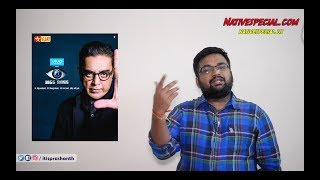 Bigg Boss Tamil review by Prashanth