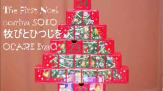 Focalink forte double alto C ocarina : OCARI InaO 賛美歌 牧びとひつ...