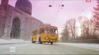 Скачать Моя Советская молодость