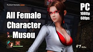 All Female Character Musou | Samurai Warriors 4-II PC
