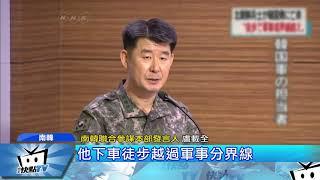 20171114中天新聞 北韓士兵挨槍倒地 板門店罕見叛逃