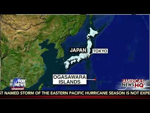 Earthquake : 7.8 Earthquake rocks Ogasawara Islands and Tokyo Japan (May 30, 2015)