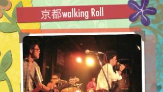 DEEP★PEOPLE/京都walking Roll