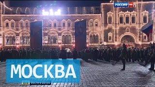 Ночная репетиция Парада Победы: по Красной площади прошли