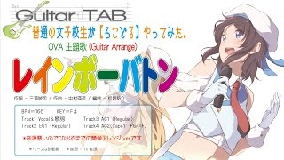 Bass→https://youtu.be/6Vaw4hc2q8Y コード譜(帳太郎さん)→http://ani...