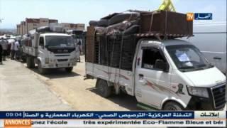 سكن: ترحيل أكثر من 380 عائلة إلى سكنات لائقة اليوم بالعاصمة