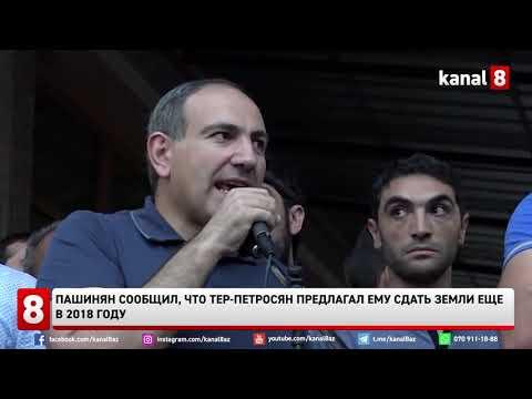 Пашинян сообщил, что Тер-Петросян предлагал ему сдать земли еще в 2018 году