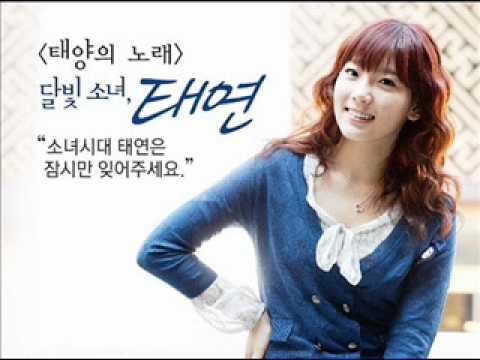 [Audio] 110205 SNSD Taeyeon - Goodbye Days (Studio Ver.)