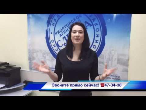 Работа в Хабаровске. заработай себе на мечту в агентстве недвижимости
